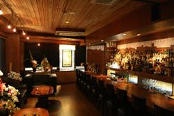 Bar Wabisabi